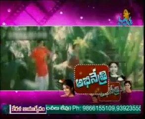 Abhinetri - Suhasini Special - 01