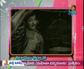 Aamani - Tollywood Classical Hit Songs - 01