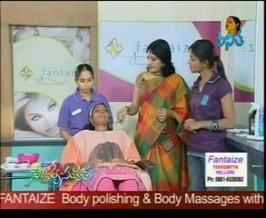 Beauty Pigmentation Treatment   Soundarya Samhita