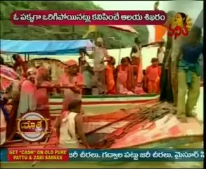 Yatra - Sri Omkareshwar Jyotirlinga Kshetram @ Madhya Pradesh - 03