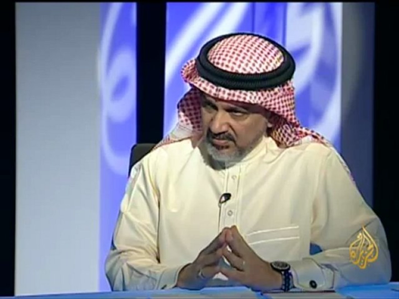 في العمق - مستقبل البحرين  وأفاق الخروج من الأزمة