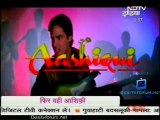 Glamour Show [NDTV] 17th July 2012 Video Watch Online