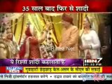 Serial Jaisa Koi Nahin 17th July 2012pt1
