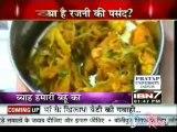 Serial Jaisa Koi Nahin 17th July 2012pt2