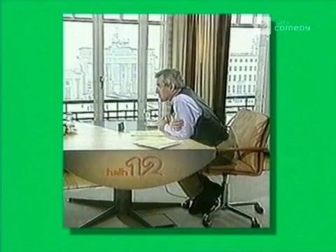 Die Harald Schmidt Show vom 25.01.2000