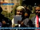 """اليمن في جمعة """"وما النصر إلا من عند الله"""""""