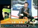 Aaj Subh with Ali Salman - 18th July 2012 Part 2