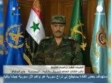 Plusieurs ministres syriens tués dans un attentat à Damas