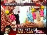 Sahib Biwi Aur Tv [News 24] 19th July 2012pt2