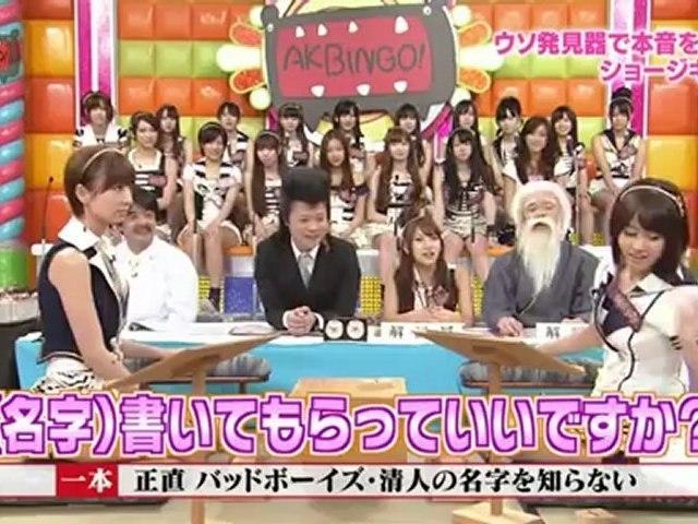 前田敦子 vs 篠田麻里子
