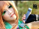 Dynasty Warriors 6 - Cosplay (RPG Game)