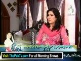 Aaj Subh with Ali Salman - 20th July 2012 Part 1