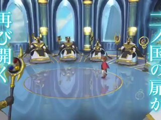 Game Promo de Ni no Kuni : La Vengeance de la Sorcière Céleste