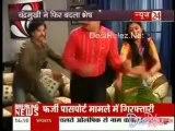 Sahib Biwi Aur Tv [News 24] 20th July 2012pt2