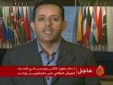 مجلس الأمن يمدد مهمة المراقبين في سوريا شهرآ