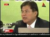 20 7 55 ข่าวค่ำDNN วิกฤตยุโรป ไม่กระทบส่งออกไทย