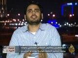حديث الثورة - مظاهرات تحقيق أهداف الثورة المصرية