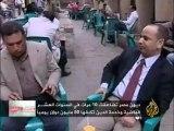 الاقتصاد والناس - واقع الاقتصاد المصري قبل الانتخابات