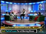 Aaj Subh with Ali Salman - 24th July 2012 Part 1
