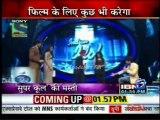 Serial Jaisa Koi Nahin 24th July 2012 Video Watch Online Pt2