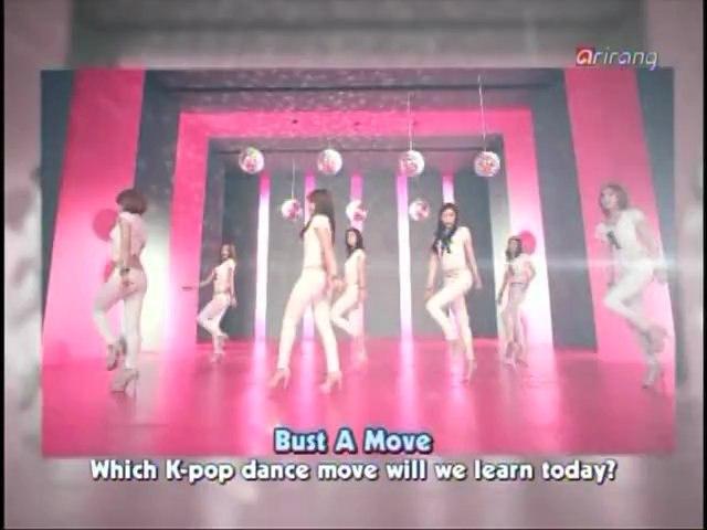'Pops In Seoul' July 24, 2012