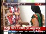 Sahib Biwi Aur Tv [News 24] 25th July 2012pt1