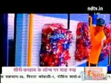 Glamour Show - NDTV 25th July 2012