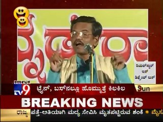 TV9 Comedy Loka; Gangavati Pranesh - Part 4/7