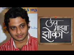 Actor Amol Kolhe In Popular TV Serial Unch Maza Zoka Marathi