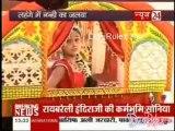 Sahib Biwi Aur Tv [News 24] 26th July 2012pt1