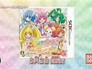 Publicité japonaise de Smile Precure ! Let's Go Märchenland !