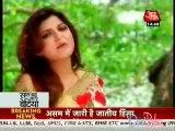 Saas Bahu Aur Betiyan 26th July 2012pt2