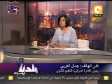 بلدنا: د. عصام شرف يحرض الأهالي ضد المعلمين المضربين