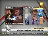 لا شعارات ضد الانتخابات فى ميدان التحرير #Nov28