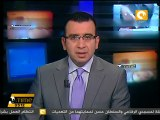 تأجيل محاكمة طارق الهاشمي بتهمة الإرهاب إلى 14 أغسطس