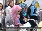 بلدنا بالمصري: اجتماع القوى الوطنية في حزب الوسط