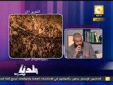بلدنا بالمصري: علاقة الانتخابات بأحداث ميدان التحرير