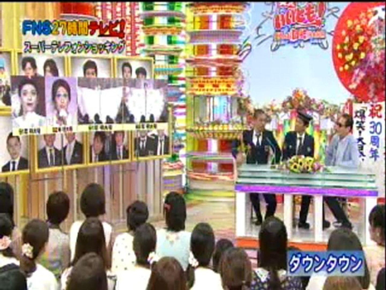 スーパーテレフォンショッキング 4/5 ダウンタウン - 動画 Dailymotion