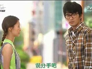 需要浪漫2012 第 10集 I Need Romance 2012 Ep 10
