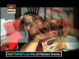 Quddusi Sahab Ki Bewah Episode 26