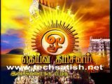 Sun Tv Deiva Dharisanam
