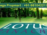 3C Lotus Panache Resale, 9810422173, 3C Lotus Panache Noida