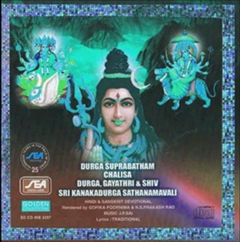 Durga Suprabatham — Shiv Chalisa (Sanskrit Spiritual) — J.P.Sai