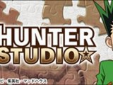 HUNTER x HUNTER HUNTER STUDIO☆ 第09回