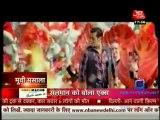 Movie Masala [AajTak News] 7th August 2012 Video Watch Online P1