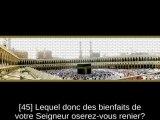 Sourate 55 : Le Miséricordieux - traduite en français - sous titres français - vostfr - Coran