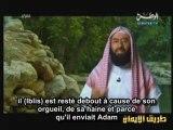 Les Histoires des Prophetes - E01 Adam - Cheikh Nabil al Awadi