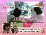 Yorosen! week 24 episode 5 Mai Hagiwara - 2009.03.27