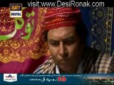Mehmoodabad Ki Malkain Episode 290 - 9th August 2012 part 1_2 High Qualit