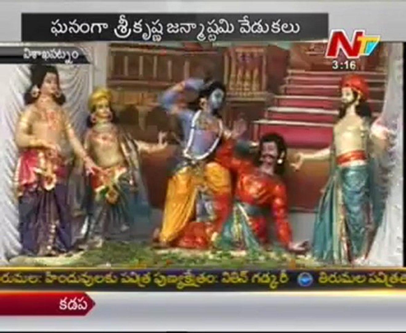 Sri Krishna Janmashtami grand celebs by Hare krishna movement-Visakha